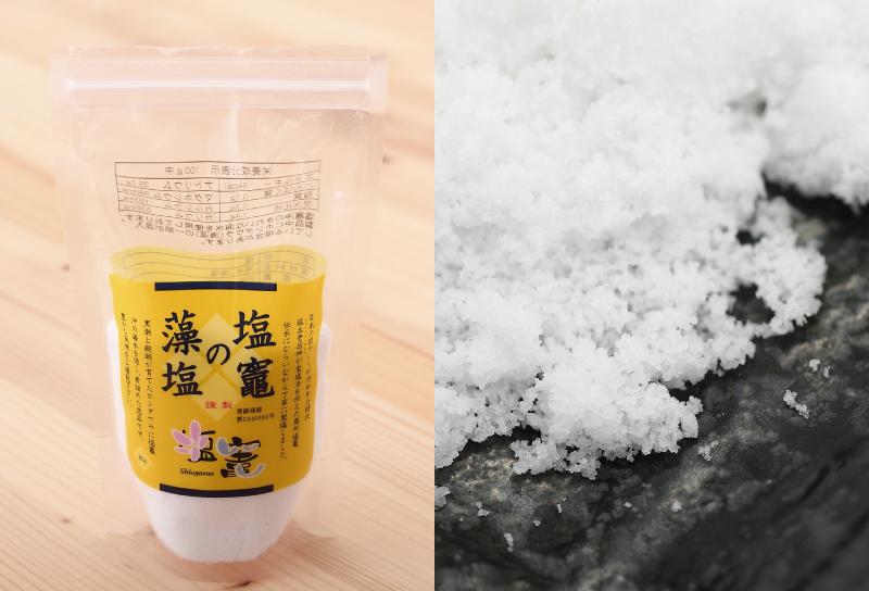 塩竈の藻塩